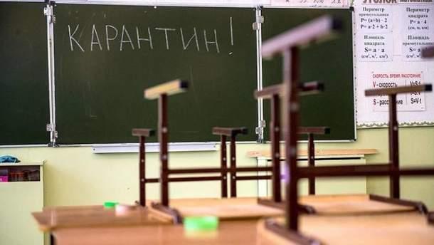 На карантин через грип закрили школи та дитсадки на Запоріжжі