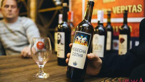 """Вино """"Небесная сотня"""""""