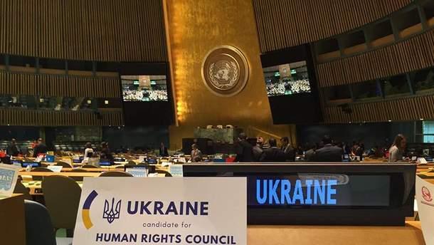 Украина проинформирует ООН об агрессии РФ