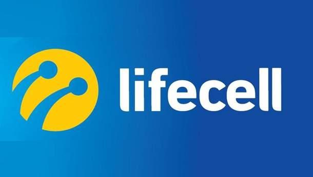 lifecell підвищить тарифи