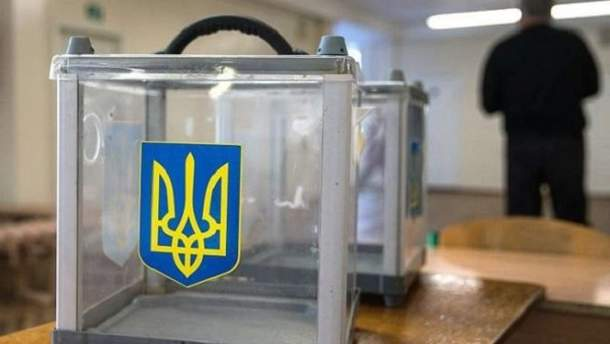 Выборы в ОТО не смогут состояться во время военного положения
