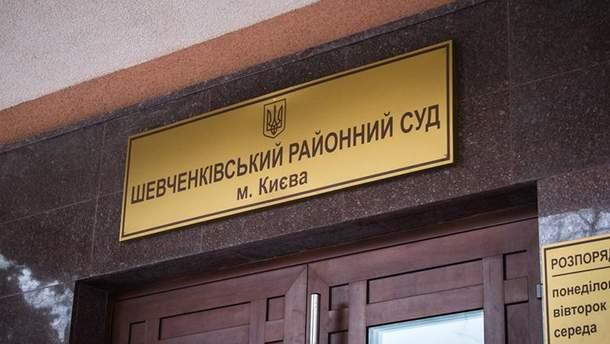 В Киеве вероятно заминировали уже два суда