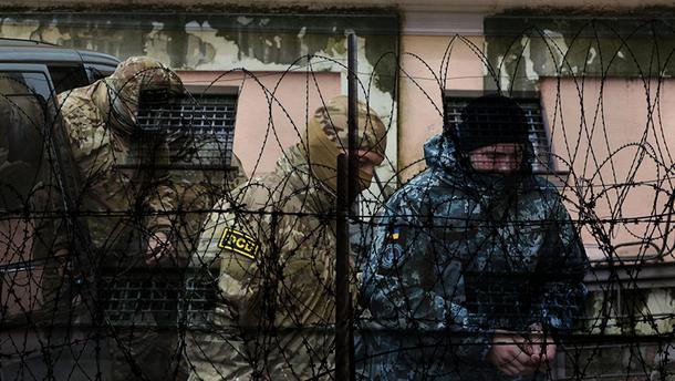 Українські моряки в полоні Росії