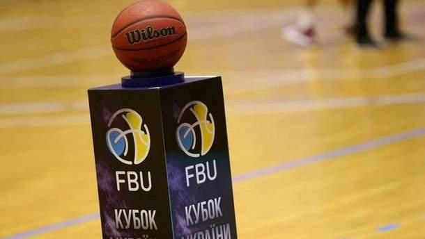 Кубок України з баскетболу