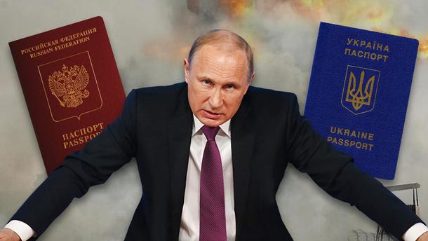 Російські паспорти для українців: про цілі Москви та наслідки для України