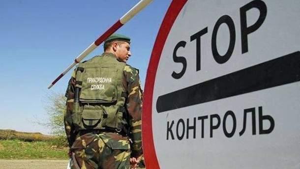 Чому в Україну не впустили російських журналісток