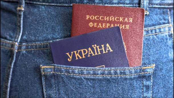 Росія планує спростити процедуру надання громадянсвта РФ