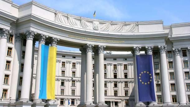 Украина требует консультаций от подписантов Будапештского меморандума