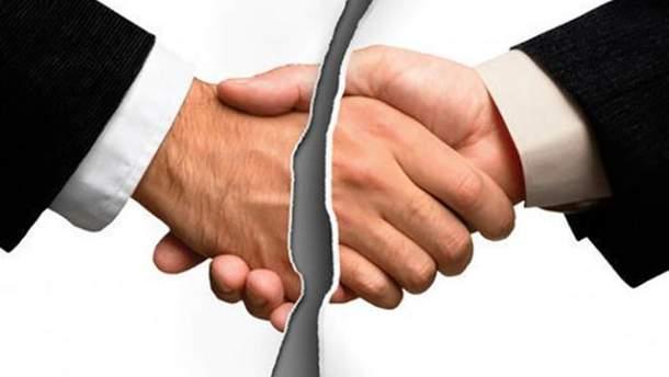 Україна може розірвати угоду з Росією про Азовське море