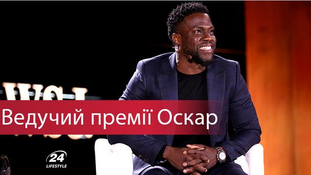"""Кевин Харт стал ведущим премии """"Оскар-2019"""""""