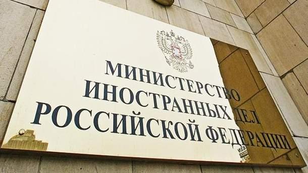 В России пообещали отреагировать на выдворение ее дипломата из Словакии