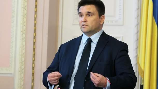РФ пообіцяла пустити українських консулів до захоплених моряків, – Клімкін