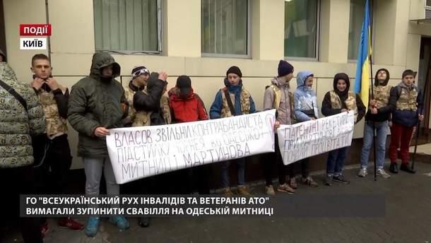 """ГО """"Всеукраїнських рух інвалідів та ветеранів АТО"""" вимагає зупини свавілля на Одеській митниці"""