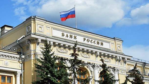 Російським банкам загрожує відключення від міжнародної системи SWIFT