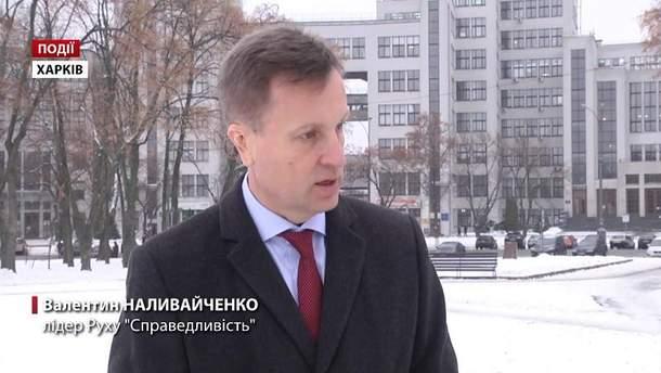 Валентин Наливайченко розробив Азовський пакет санкцій