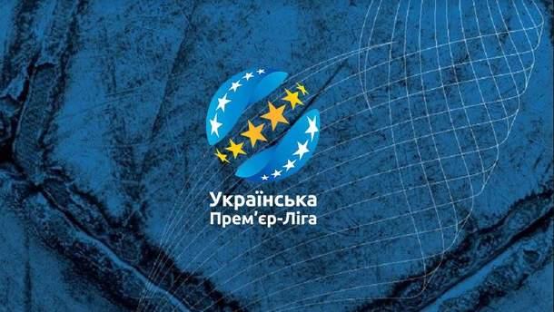 Украинские клубы не сумели договориться о расширении УПЛ и борьбу с договорными матчами