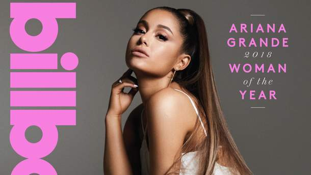 Ариана Гранде для Billboard