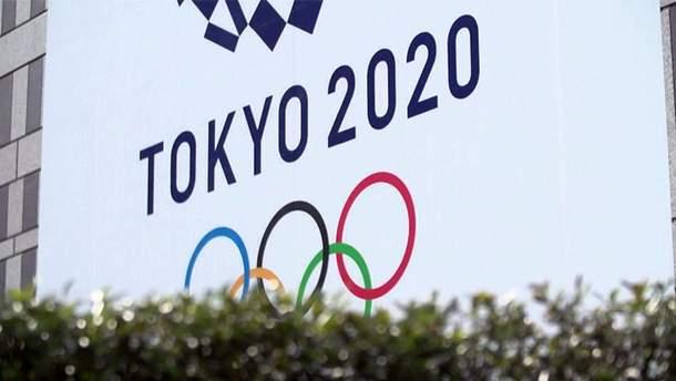 Российских спортсменов могут не допустить к Олимпиаде-2020
