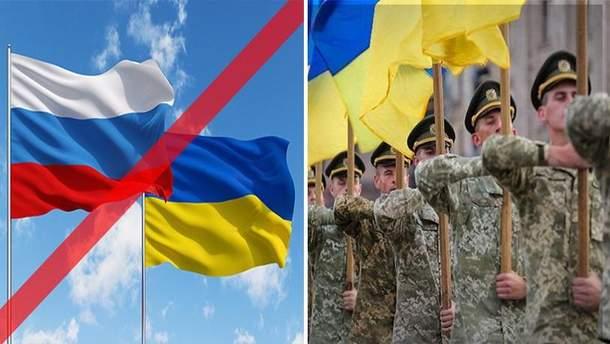 Новини України 6 грудня 2018 - новини України і світу