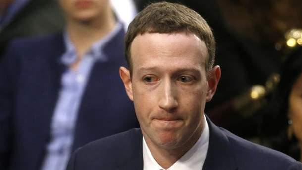 Компромат на  Facebook