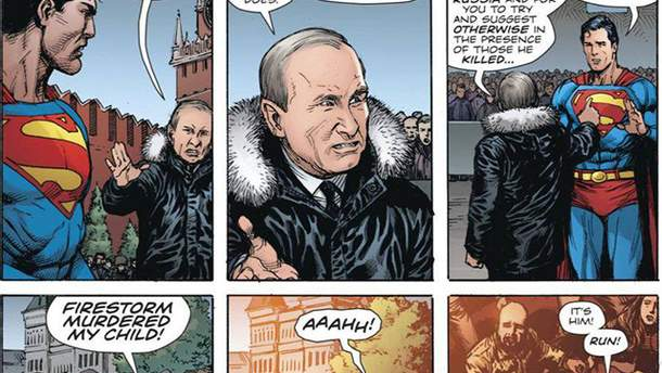 Комикс DC с Путиным, Суперменом и Фаерстормом