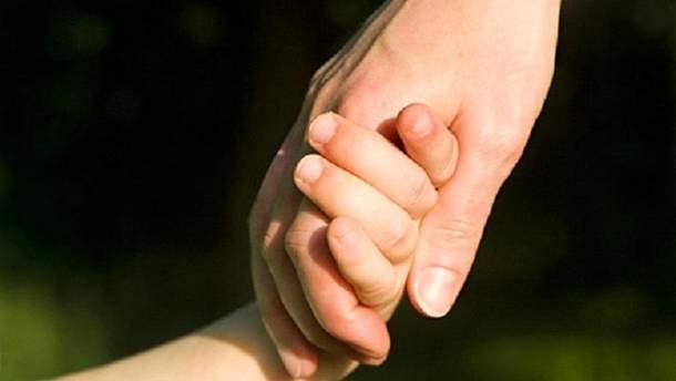 Допомога сім'ям з хворими дітьми