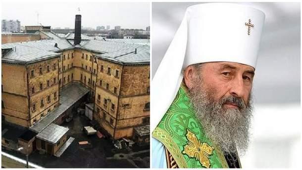 Новини України 7 грудня 2018 - новини України і світу