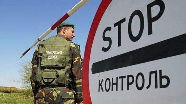 Пограничники объяснили, почему не пустили в Украину российских журналисток