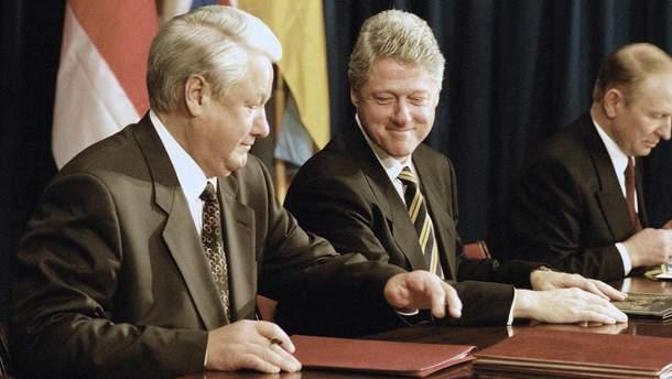 5 грудня 1994 року – підписання Будапештського меморандуму: Борис Єльцин, Білл Клінтон, Леонід Кучма