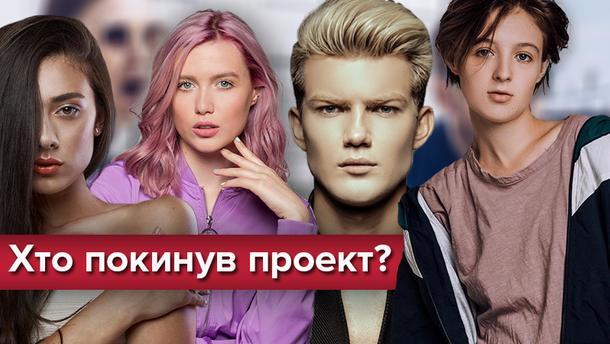 Топ-модель по-украински 2 сезон - кто ушел 14.12.2018 - онлайн