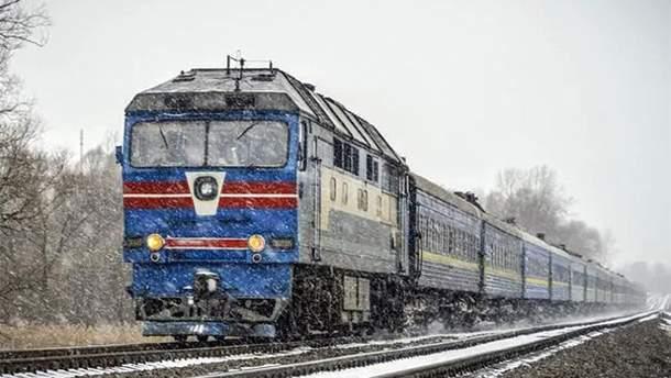 До 8 березня Укрзалізниця призначила два додаткові потяги на Прикарпаття