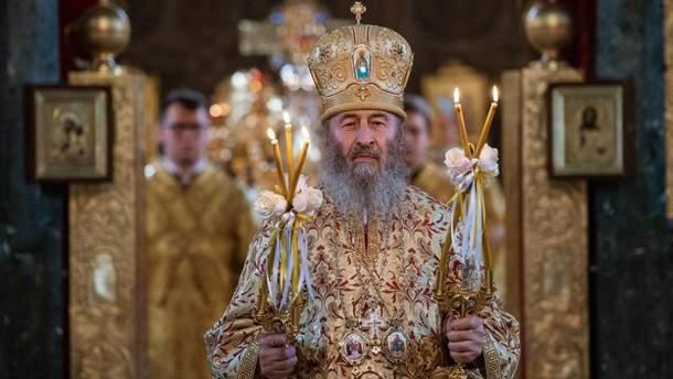 Онуфрия лишат титула митрополита