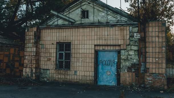 Типичный Луганск
