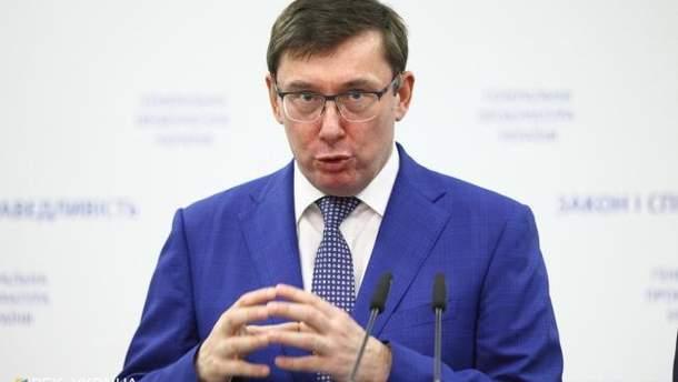 Луценко заявил о завершении экспертизы по делу о расстрелах на Евромайдане