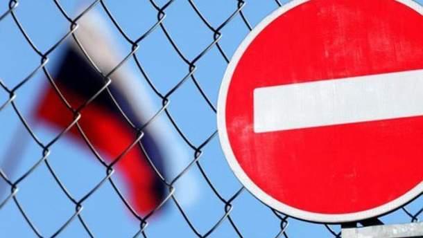 Литва ввела санкції проти Росії через агресію в Керченській протоці