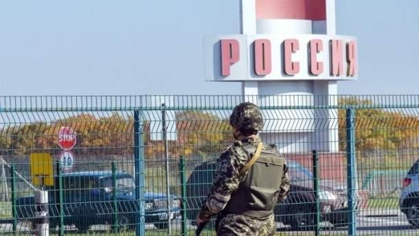 С начала введения военного положения РФ не пропустила 247 украинцев