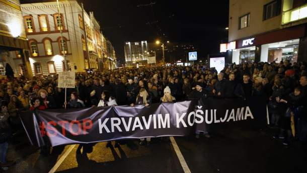 Антиурядові протести у Сербії