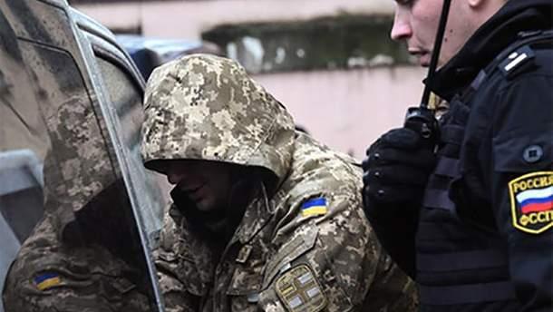 Пленным украинским морякам грозят новые обвинения в России