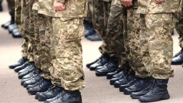 Військові збори резервістів: скільки грошей заплатять українцям