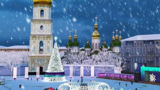 Головна ялинка України