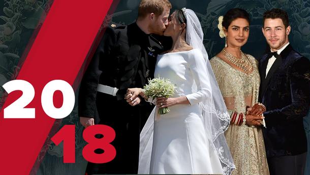 Найрозкішніші весілля 2018 року: які пари розпрощались з холостяцьким життям