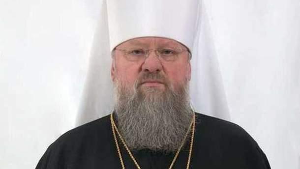 СБУ не пропустила митрополита УПЦ МП, который ехал из оккупированного Донецка