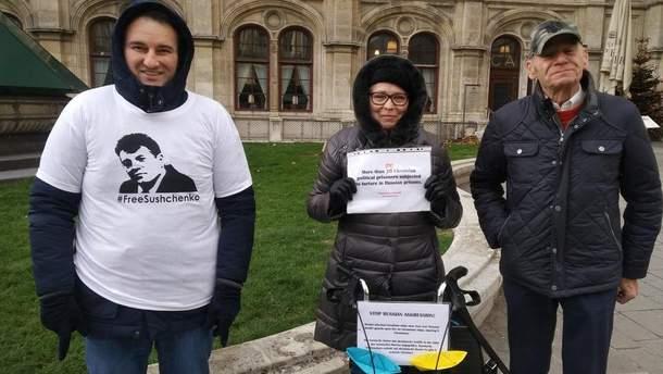 Активисты в Вене