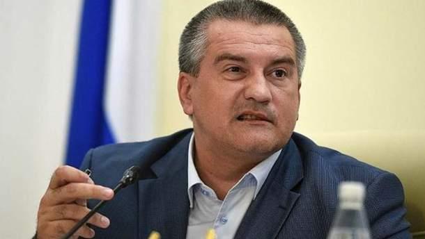 Аксьонов вказав, хто саме допоміг окупувати Крим – публікацію одразу ж видалили