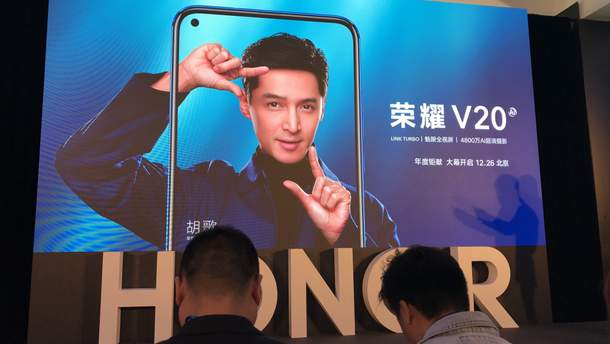 Huaweiпрезентовала Honor View20