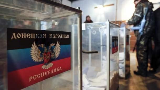 Санкції проти організаторів виборів в ДНР та ЛНР 2018: список імен
