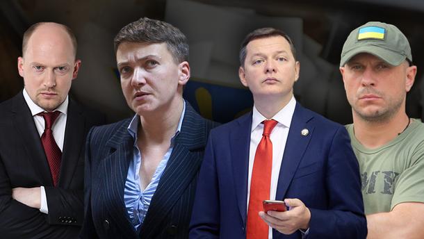 Вибори України 2019: клоуни і коміки - кандидати в президенти та їх рейтинг