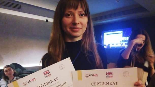Журналистка Марьяна Мотрунич