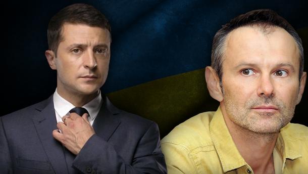 Почему украинцы готовы проголосовать за Зеленского и Вакарчука?