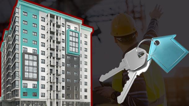 Як стати на квартирний облік: інструкція